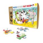 Puzzle en bois 12 pièces Le concert des animaux
