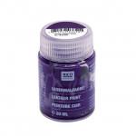 Peinture pour le cuir 25 ml - Violet