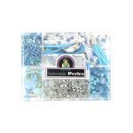 Kit liberty perles et pompons - Bleu - Taille aléatoire de 1 à 10 mm